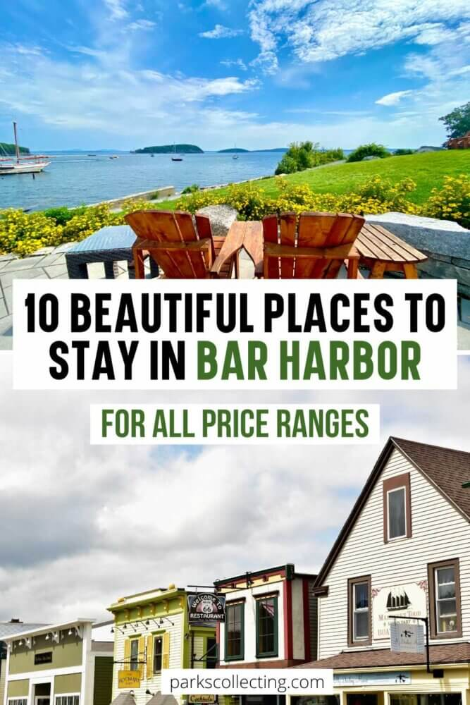 Beautiful Places to Stay in Bar Harbor